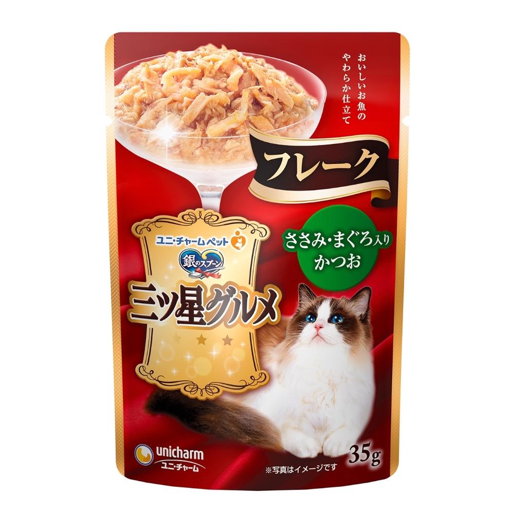 銀湯匙 三星美食細嫩口感餐包 鮪魚+鰹魚+雞胸肉(35gx1包)