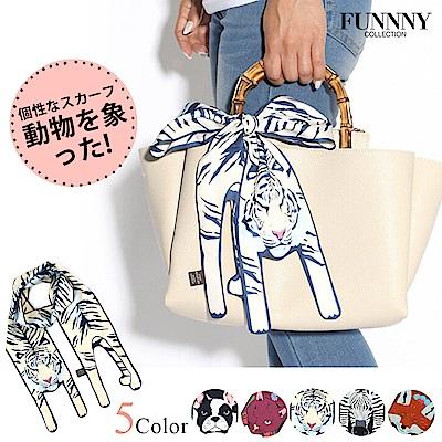 [絕版暢貨] FUNNNY 日本同步流行動物造型 包包配飾/絲巾
