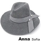 AnnaSofia 細織線紋帶球鑽 防曬遮陽寬簷紳士帽爵士帽草帽(灰系)