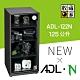 收藏家暢銷經典型125公升電子防潮箱 ADL-122N product thumbnail 1