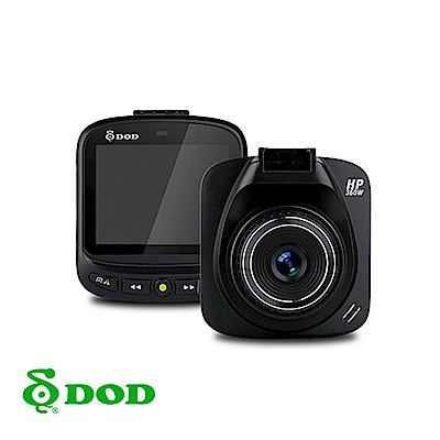 DOD HP360W SONY感光1080P行車紀錄器