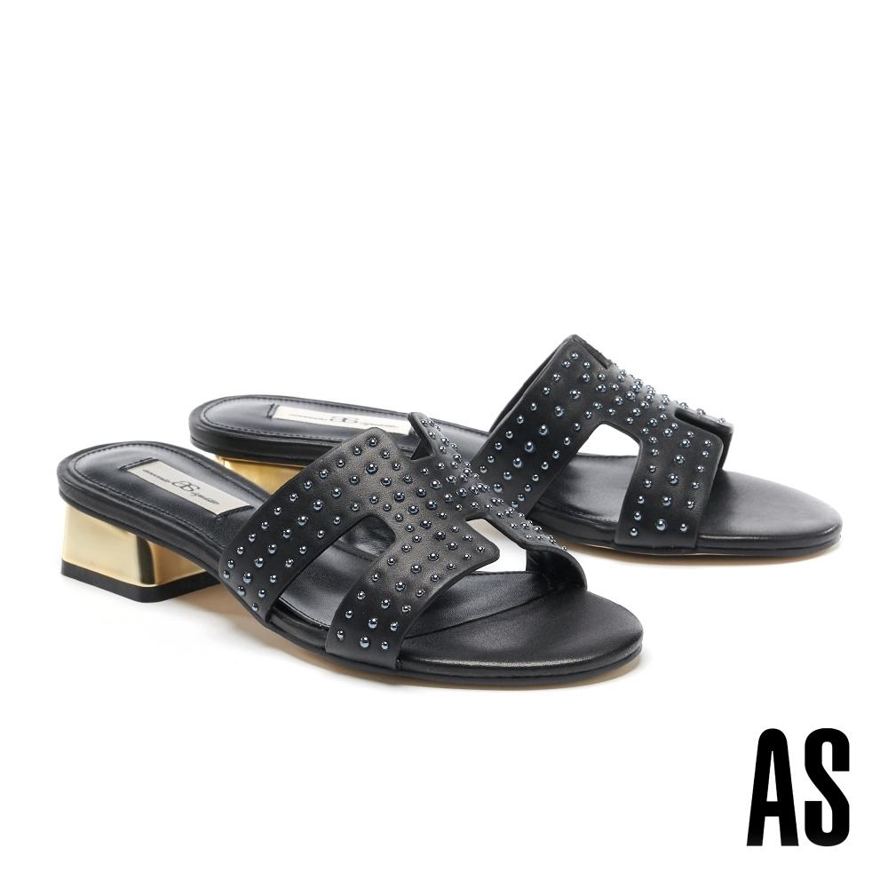 拖鞋 AS 金屬風質感珍珠全真皮低跟拖鞋-黑