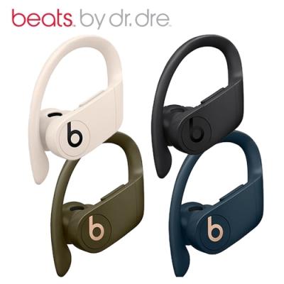 ﹝送果凍套﹞Beats Powerbeats Pro 真無線耳機 抗汗防水濺