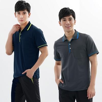 【遊遍天下】兩件組_男款抗UV吸排POLO衫