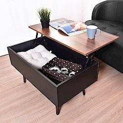 凱堡 現代集層雙色升降收納茶几桌 2款可選 80x48x43cm