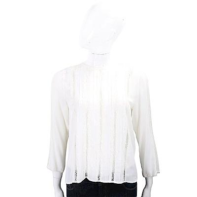 MARELLA 簍空蕾絲細節白色絲質上衣