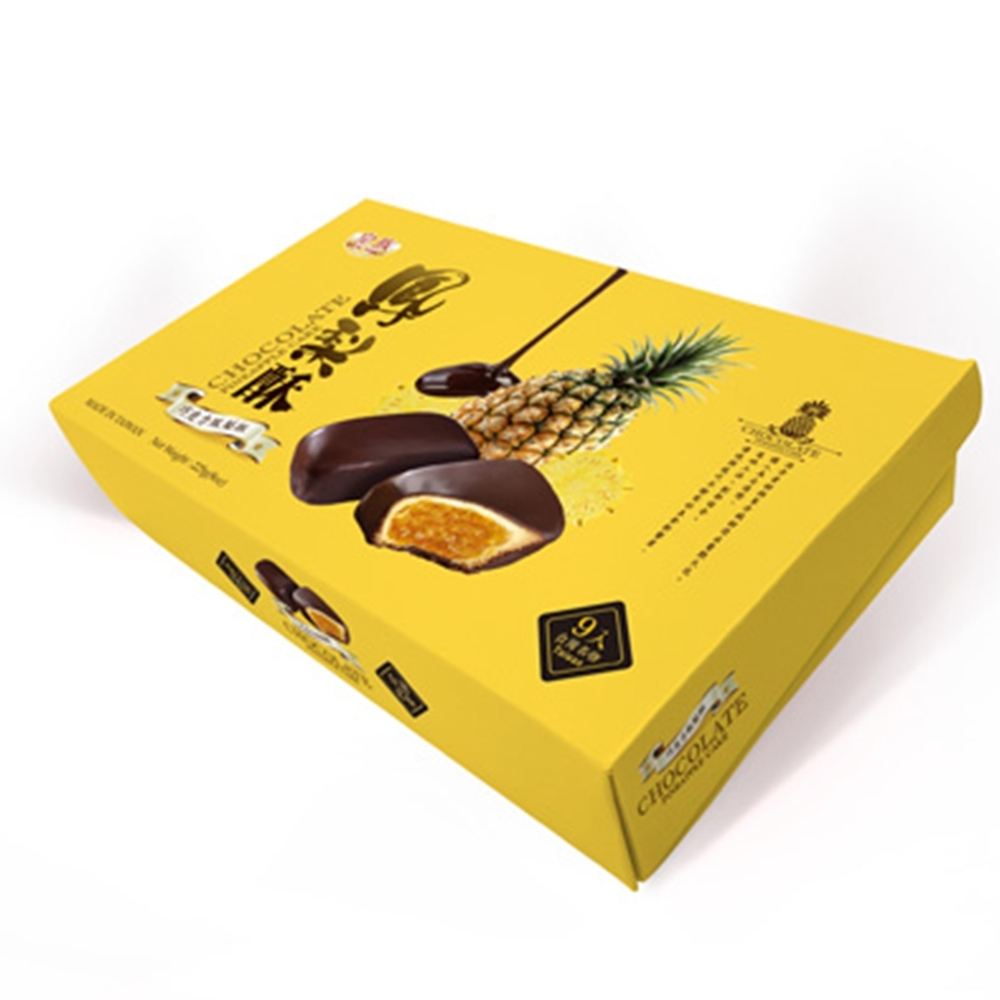 皇族 巧克力鳳梨酥(225g)
