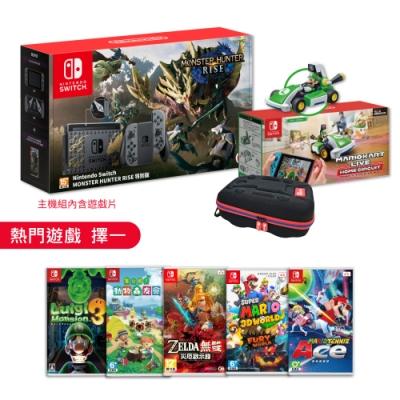 (預購) Switch 魔物獵人崛起限定主機(含遊戲)+家庭實況賽車(路易吉) +賽車收納包+遊戲多選一