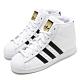 adidas 休閒鞋 Superstar 復古 高筒 女鞋 愛迪達 內增高 金標 皮革 貝殼頭 白 黑 FW0118 product thumbnail 1