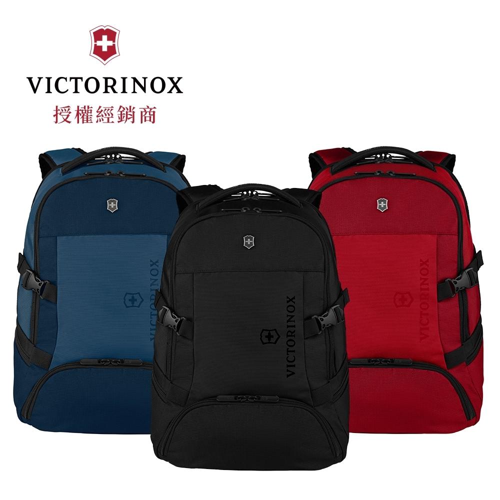 VICTORINOX 瑞士維氏 16吋 Vx Sport EVO豪華雙層後背包 / 3色任選