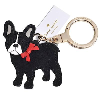 Kate spade 可愛皮革法國鬥牛犬吊飾/鎖圈(黑)