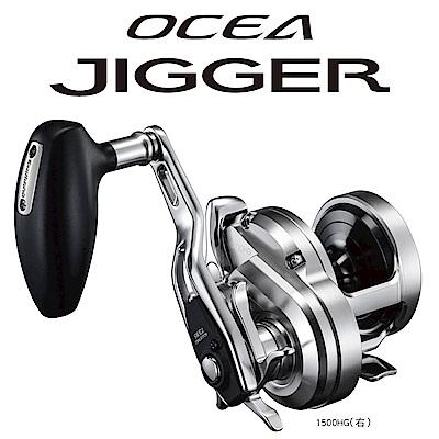 【SHIMANO】OCEA JIGGER 2000 鐵板釣路亞捲線器