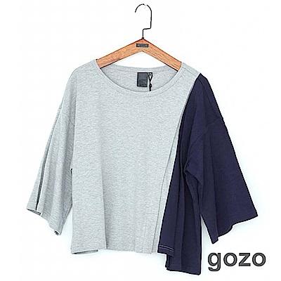 gozo 拚接不規則下擺造型上衣(二色)