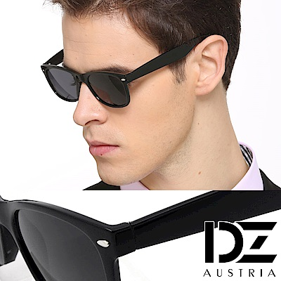 DZ 個性橢釘 抗UV 防曬偏光太陽眼鏡墨鏡(酷黑系)