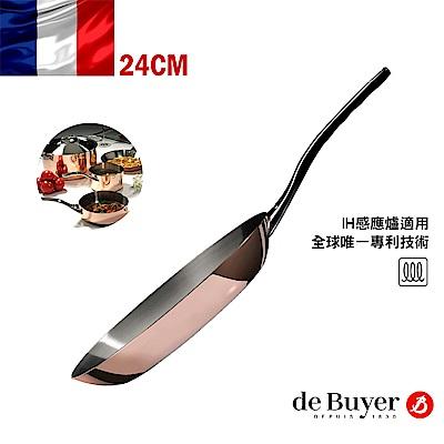法國【de Buyer】畢耶鍋具『契合銅鍋頂級系列』單柄平底鍋24cm(不含蓋)