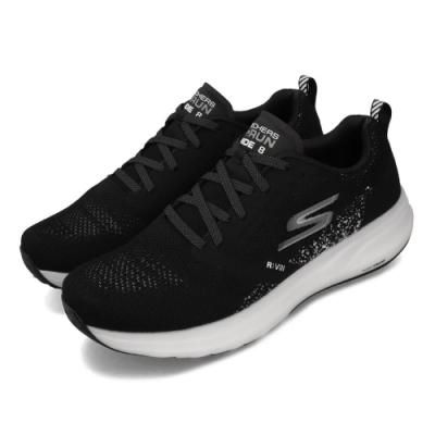 Skechers 慢跑鞋Go Run Ride 8 運動 男鞋