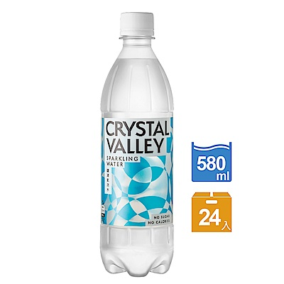 CrystalValley礦沛氣泡水(585mlx24入)