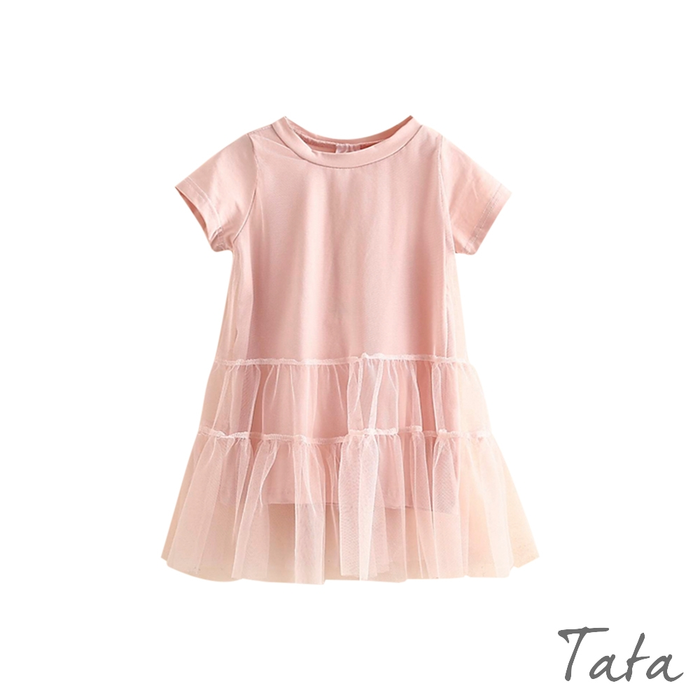 童裝 拼接網紗蛋糕洋裝 共二色 TATA KIDS