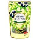 Sankyohikari 特級冷壓初榨橄欖油球(40g)