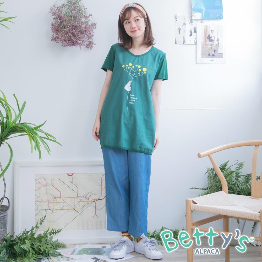 betty's貝蒂思 拼接條紋牛仔休閒褲(淺藍)