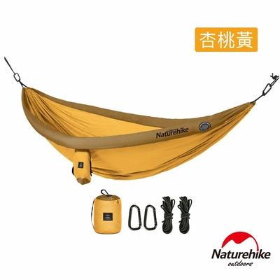 Naturehike DC-02充氣管式防側翻雙人吊床 杏桃黃 D002-C-急