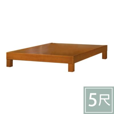 柏蒂家居-巴克利5尺雙人床底/床台