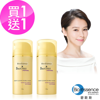 Bio-essence碧歐斯  燕窩胜月太潔淨透亮泡泡面膜100g(買1送1)