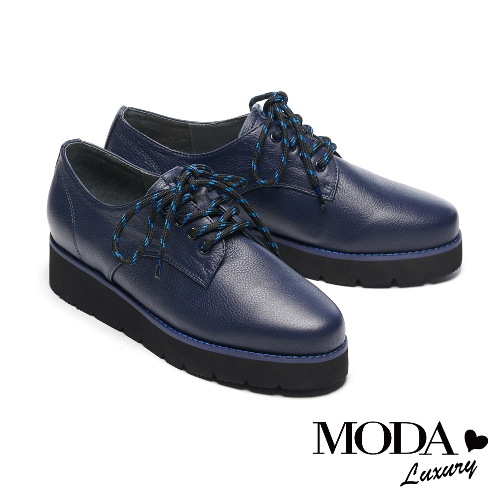 休閒鞋 MODA Luxury 沉穩質感全真皮綁帶厚底休閒鞋-藍