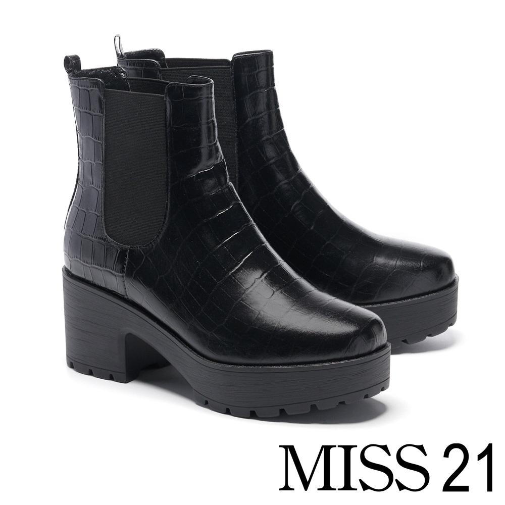 短靴 MISS 21 經典率性時髦切爾西粗高跟短靴-壓紋黑
