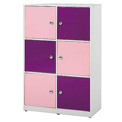 文創集 艾倫環保2.8尺塑鋼書櫃/收納櫃(二色)-85x40x132.5cm-免組
