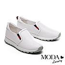 休閒鞋 MODA Luxury 極簡百搭十字紋理全真皮厚底休閒鞋-白