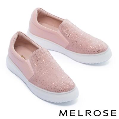 休閒鞋 MELROSE 閃耀奢華晶鑽點綴全真皮厚底休閒鞋-粉