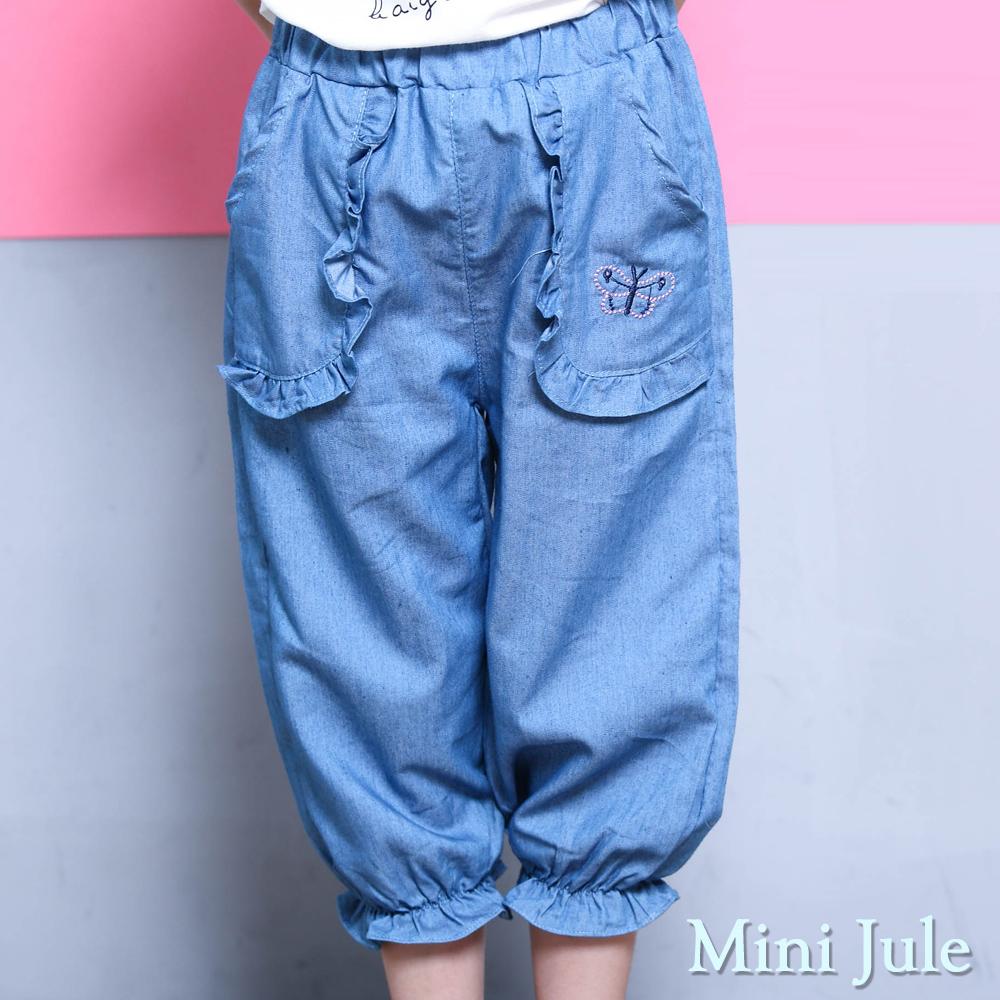Mini Jule 長褲 蝴蝶刺繡雙口袋鬆緊七分褲(淺藍)