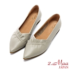2.Maa 時尚素面尖頭牛皮跟鞋 - 灰