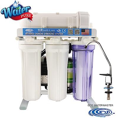 怡康 淨水大師五道櫥下型 RO淨水機-RO560-F