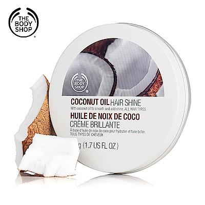 The Body Shop 椰油滋養造型霜-50G