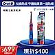 德國百靈Oral-B-電池式兒童電動牙刷DB4510K(CARS) 歐樂B product thumbnail 1