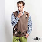 歐洲貴族 oillio V領背心 素面款式 菱形格紋 卡其色