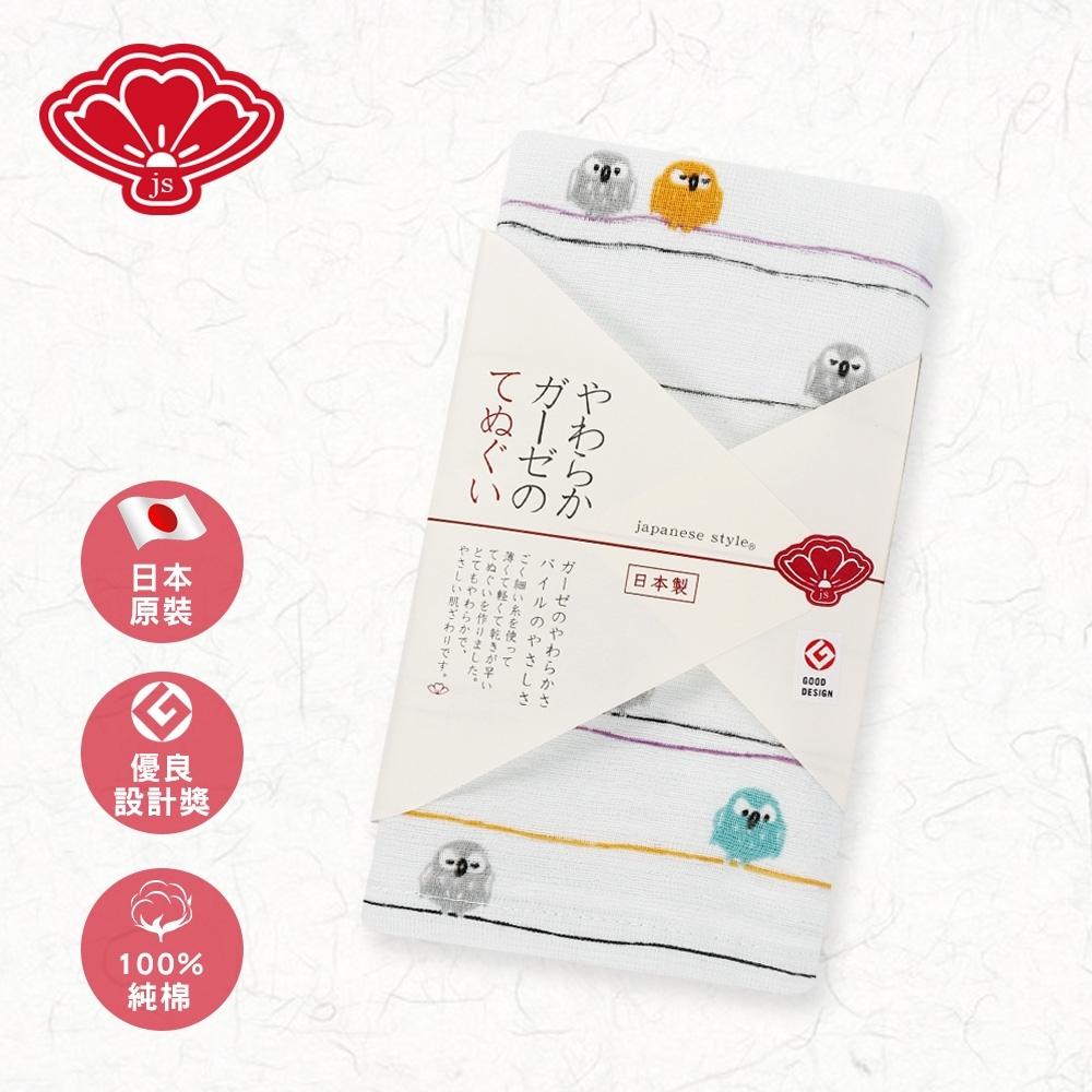 【日纖】日本製純棉長巾-福梟 34x90cm