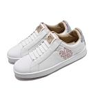 Royal Elastics Steinback 女鞋