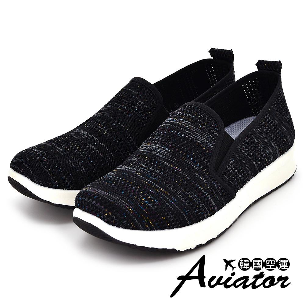 Aviator*韓國空運-透氣鏤空針織襪套休閒厚底懶人鞋-黑