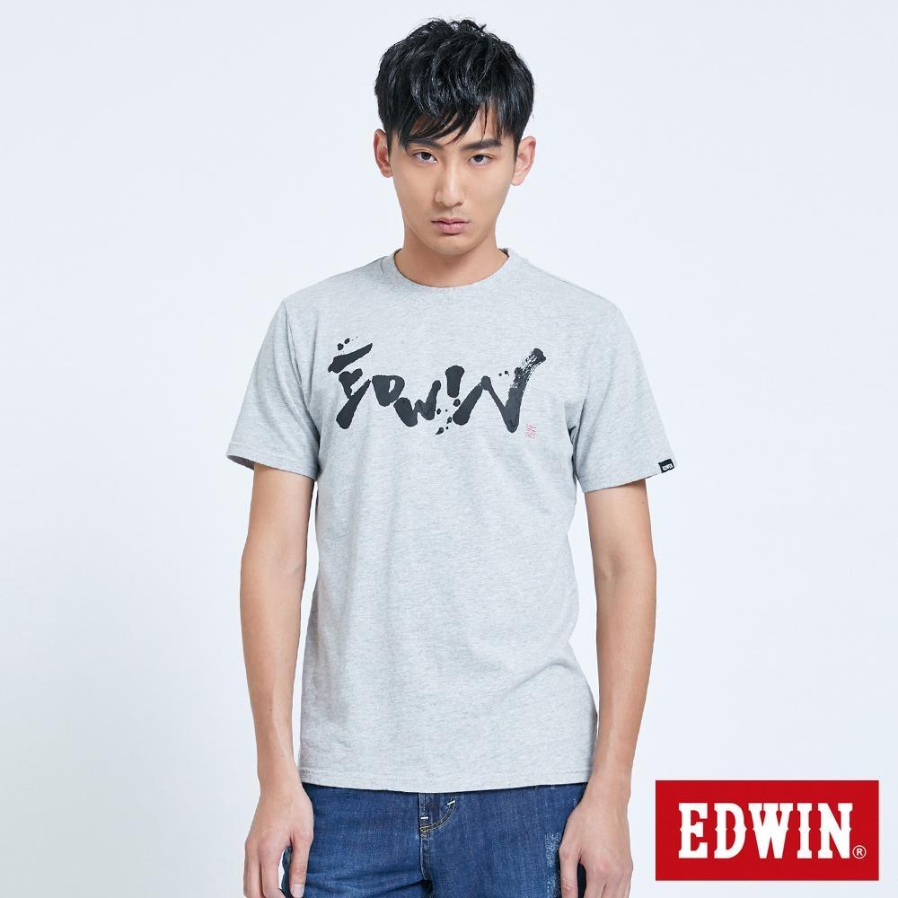 EDWIN 復古毛筆LOGO刷印 短袖T恤-男-麻灰
