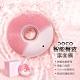 DOCO 智能APP美膚訂製 智能聲波 潔面儀/洗臉機 甜甜圈造型 粉金 product thumbnail 2