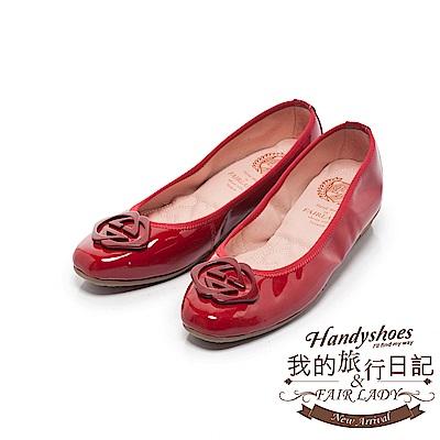 FAIR LADY 我的旅行日記 經典菱扣漆皮圓頭平底鞋-增高版 櫻桃紅