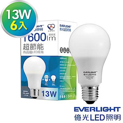 Everlight 億光 13W 超節能 LED 燈泡 全電壓 E27 節能標章(白光6入)