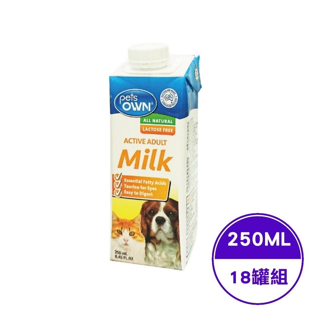 澳洲pets OWN Milk寵物專屬牛奶-貓狗通用型 250mL/8.45FL.OZ(18入組)
