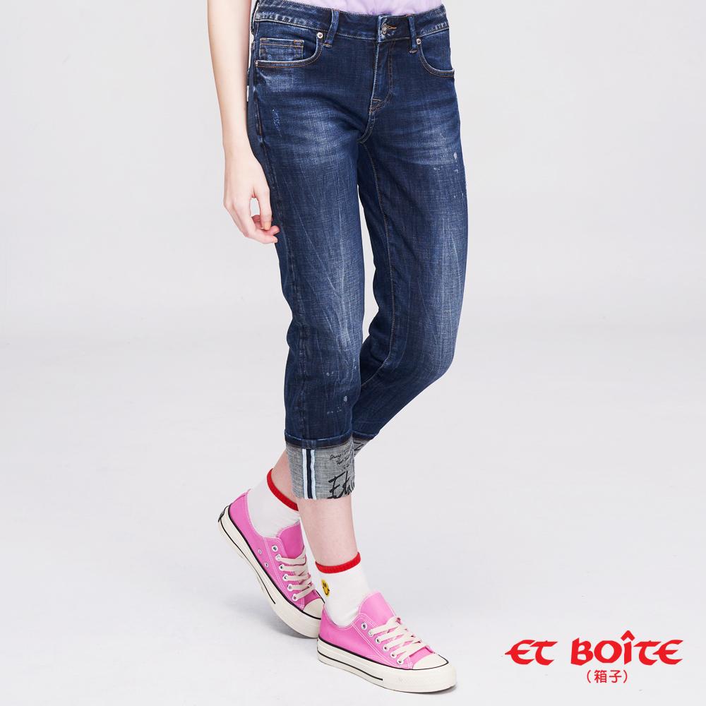 ETBOITE 箱子 BLUE WAY 360度彈力男友褲(深藍)