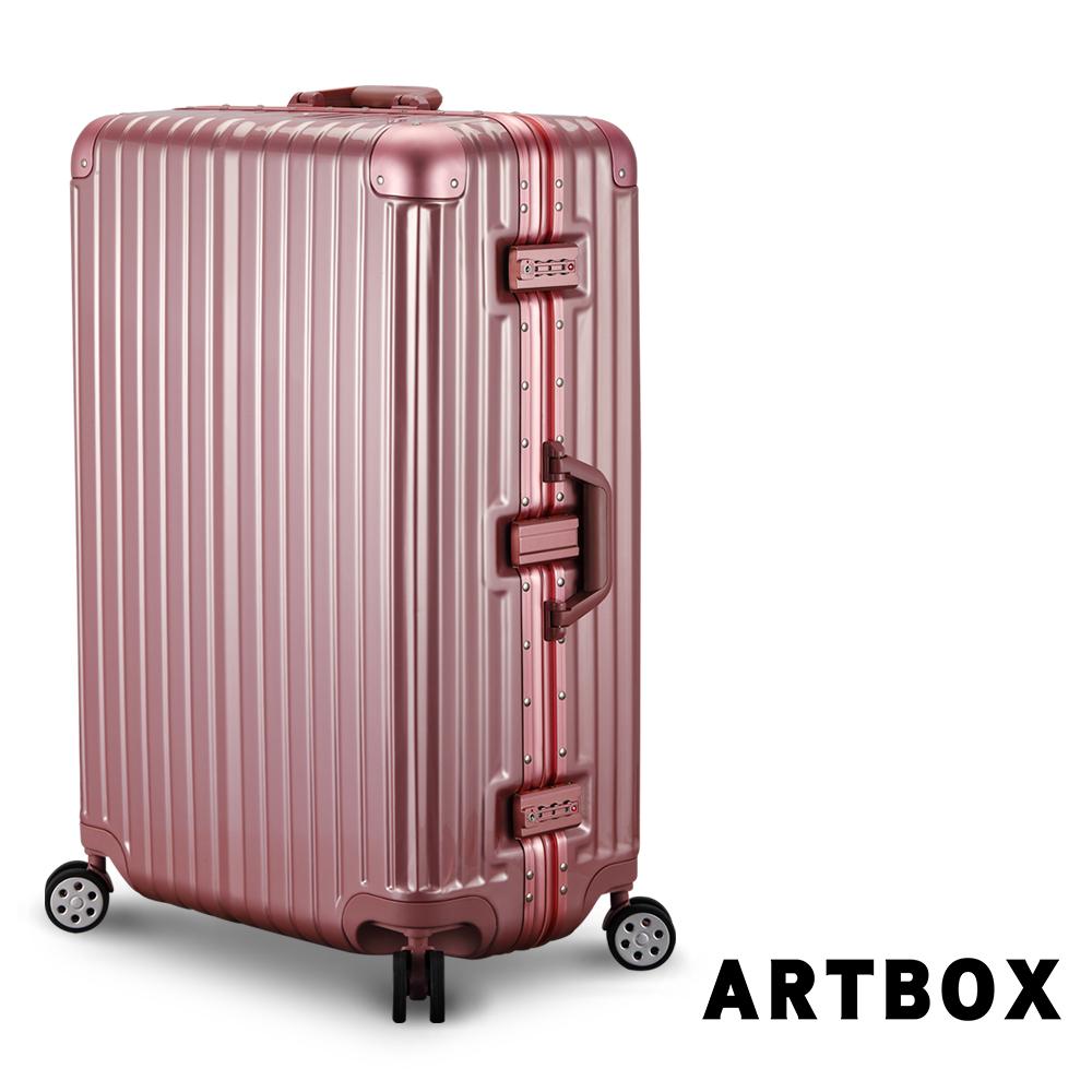 【ARTBOX】威尼斯漫遊-29吋PC鏡面鋁框行李箱 (玫瑰金)