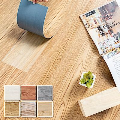 樂嫚妮 DIY 塑膠PVC仿木紋DIY地板貼 6.9坪-贈壁貼