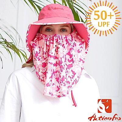 挪威 ACTIONFOX 新款 抗UV排汗透氣護脖遮陽帽UPF50+_桃紅